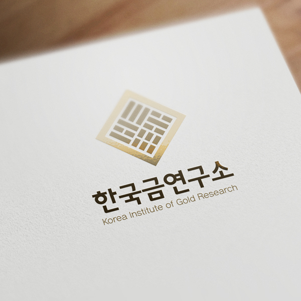 한국금연구소 로고 디자인 의뢰