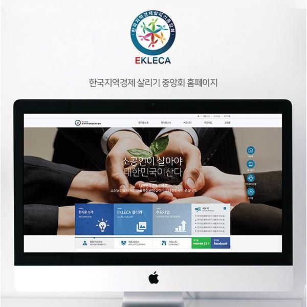 홈페이지 디자인의뢰