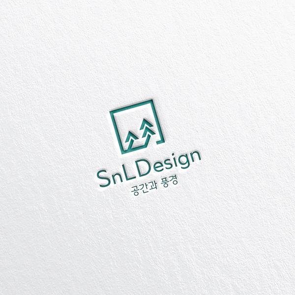 조경회사 로고 디자인 의뢰