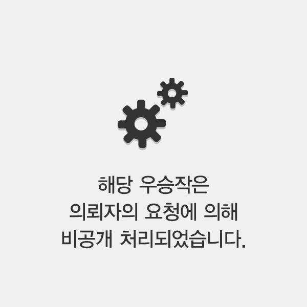 로고 + 간판 | 서울 센트럴 요양 병원 로고 | 라우드소싱 포트폴리오