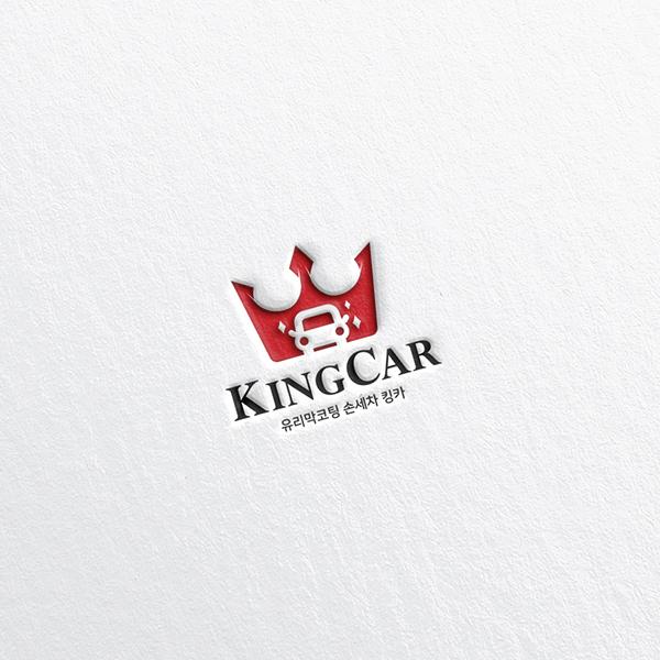 KingCar
