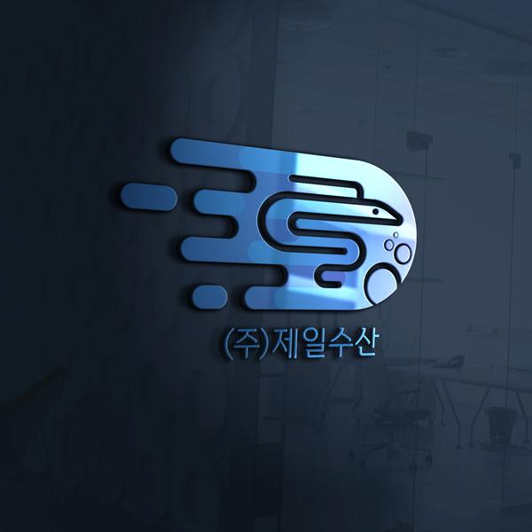 수산물 유통회사 로고 부...