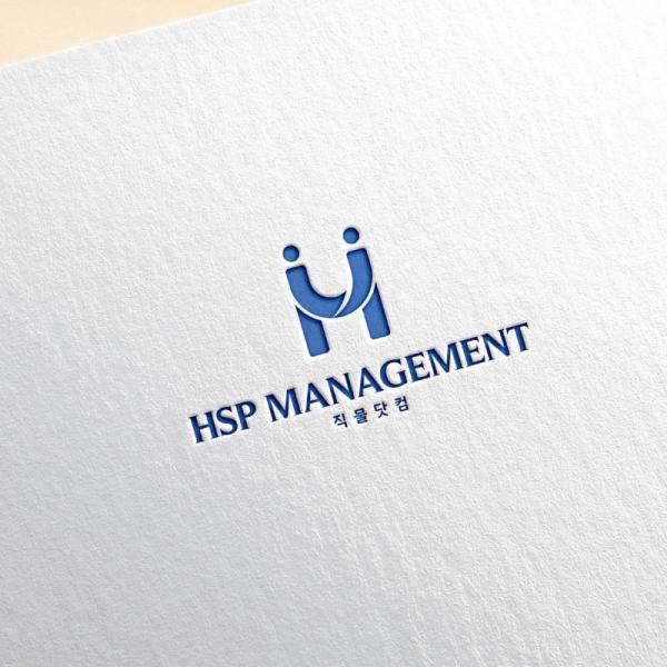 HSP Management(사...