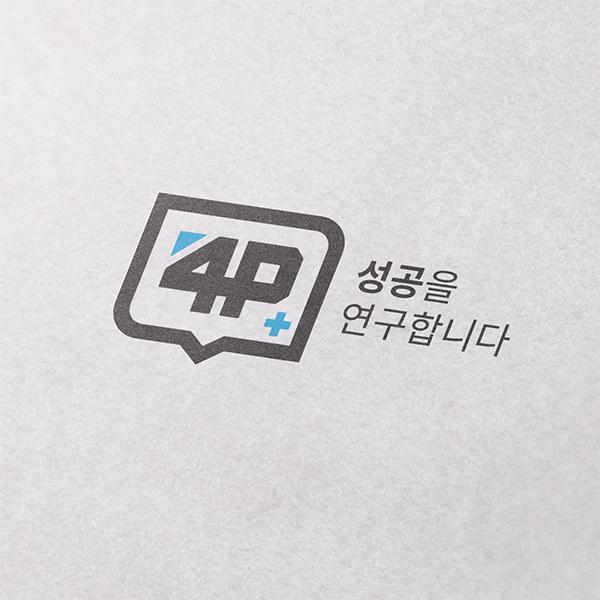 4p+ 로고 디자인 의뢰