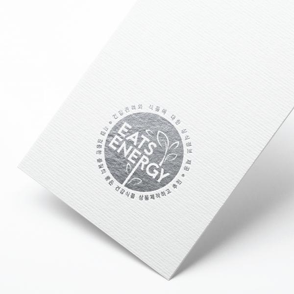 잇츠에너지 로고 디자인 ...