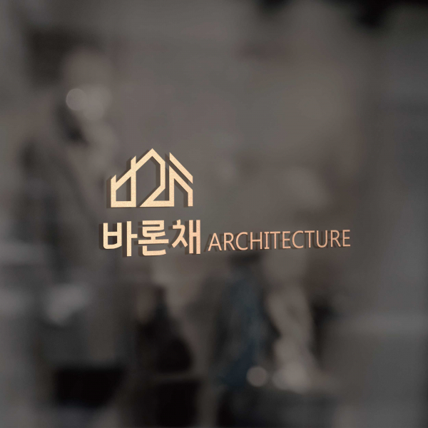건축회사 로고 디자인 의뢰