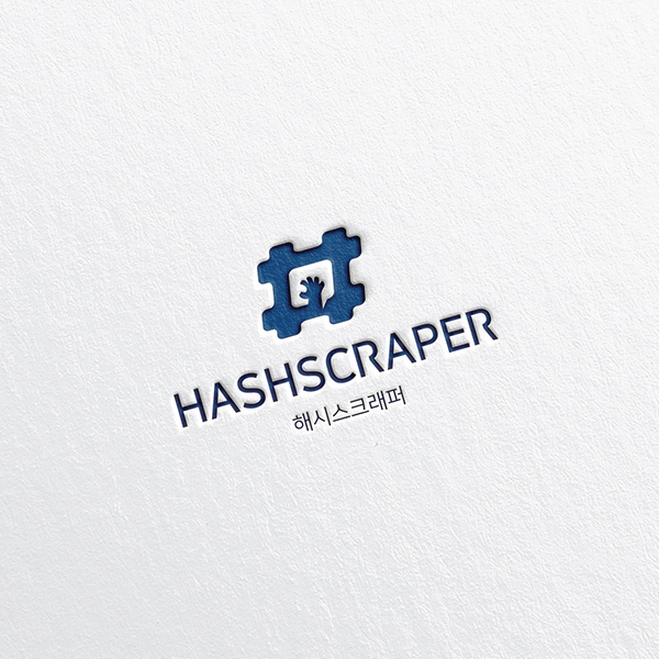 해시스크래퍼 로고/명함 ...