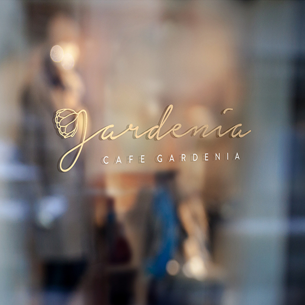 로고 디자인 | 카페 가드니아 (cafe ga... | 라우드소싱 포트폴리오