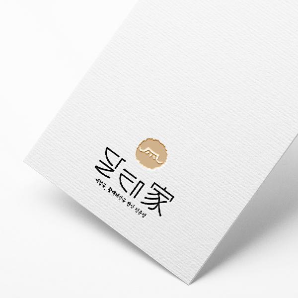 로고 + 간판 | 달태가 로고 및 간판 디... | 라우드소싱 포트폴리오