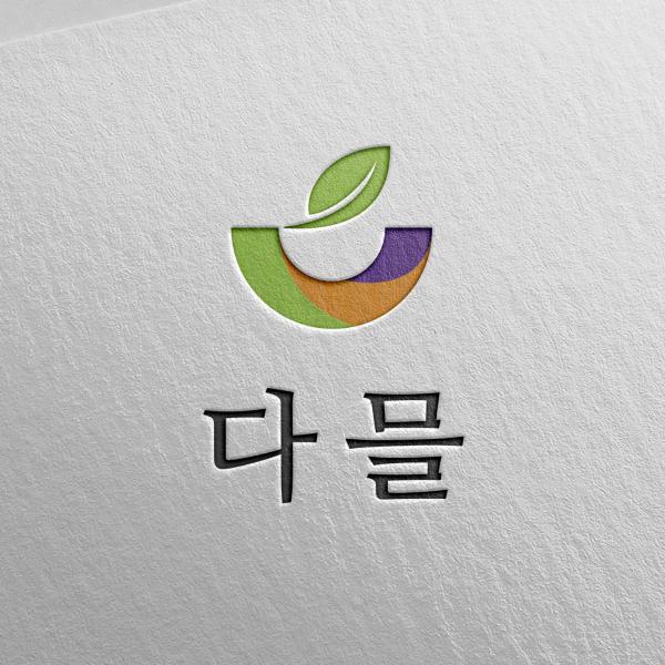 로고 + 명함 | 다믈식품 로고 디자인 의뢰 | 라우드소싱 포트폴리오