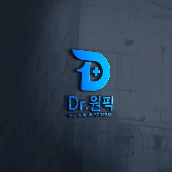 로고 + 명함 | Dr.원픽 (닥터원픽) | 라우드소싱 포트폴리오