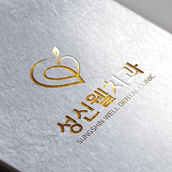 브랜딩 패키지 | 신규개원치과 브랜드 디자... | 라우드소싱 포트폴리오