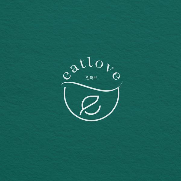 로고 + 명함   (주)잇러브 EatLove   라우드소싱 포트폴리오