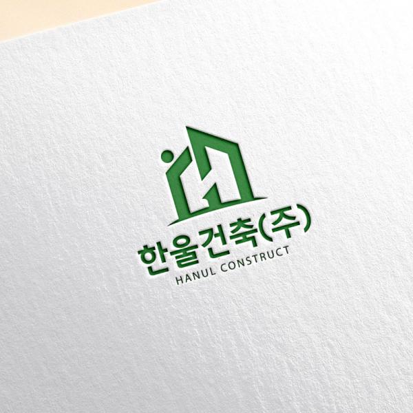 로고 + 명함   한울건축(주)   라우드소싱 포트폴리오