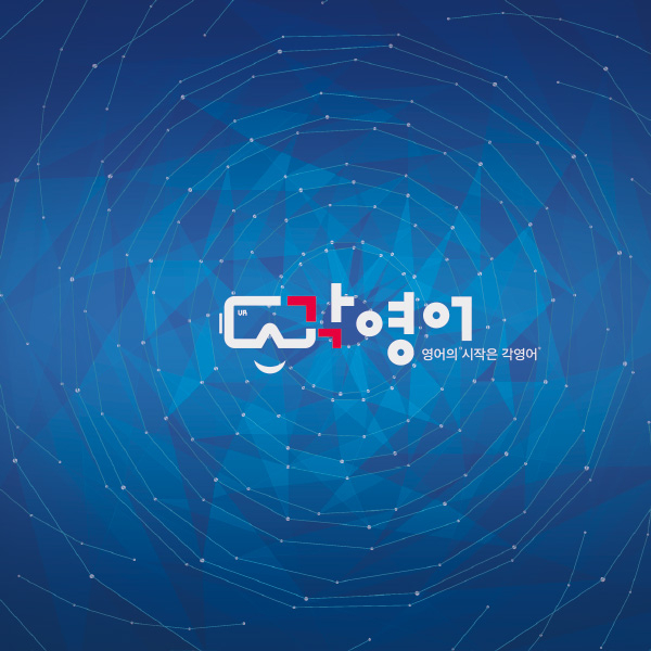 로고 디자인 | (주)페어립 | 라우드소싱 포트폴리오