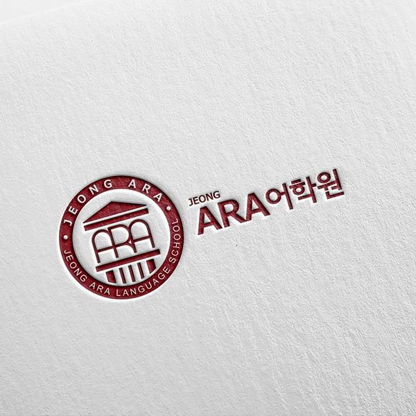 로고 + 명함 | ILS어학원 | 라우드소싱 포트폴리오