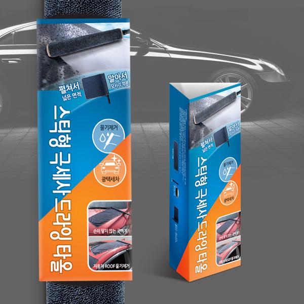 패키지 디자인 | 스틱형 극세사 드라잉 타... | 라우드소싱 포트폴리오