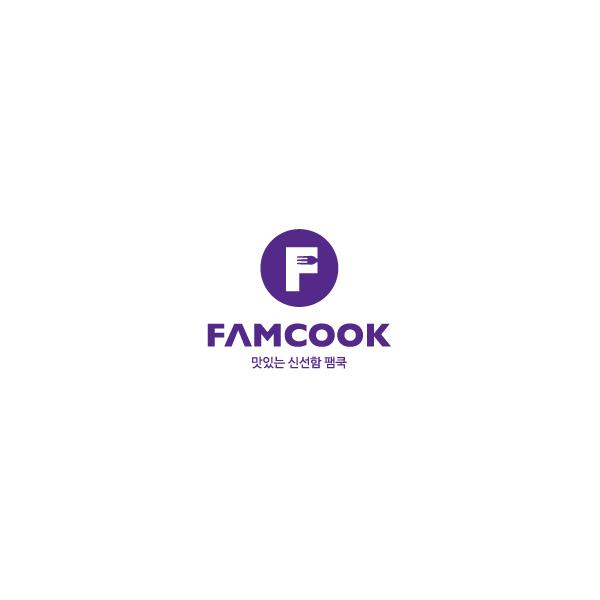 로고 디자인 | [팸쿡,FAMCOOK] ... | 라우드소싱 포트폴리오