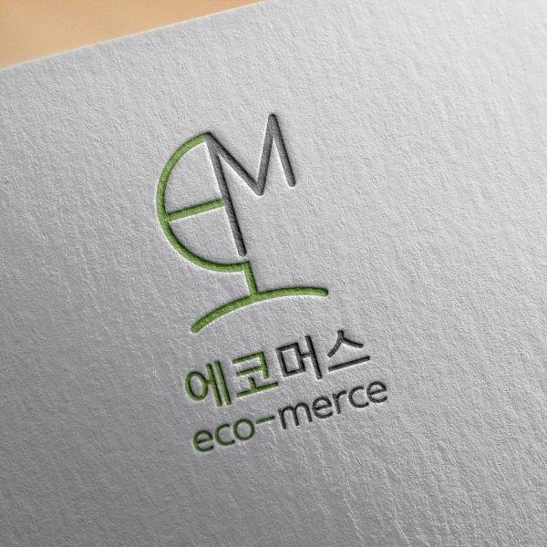 로고 + 명함   에코머스(eco-merce)   라우드소싱 포트폴리오