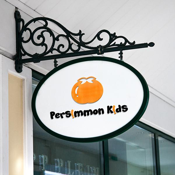 로고 + 명함 | Persimmon World ... | 라우드소싱 포트폴리오