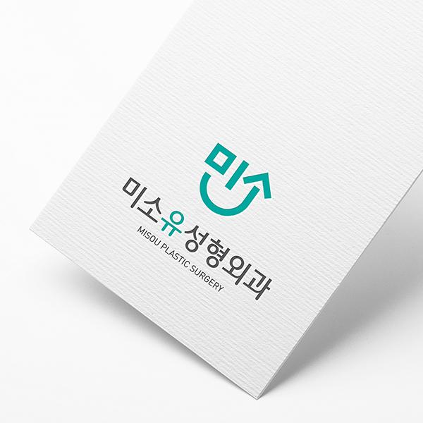 로고 디자인 | 미소유성형외과 의원 | 라우드소싱 포트폴리오