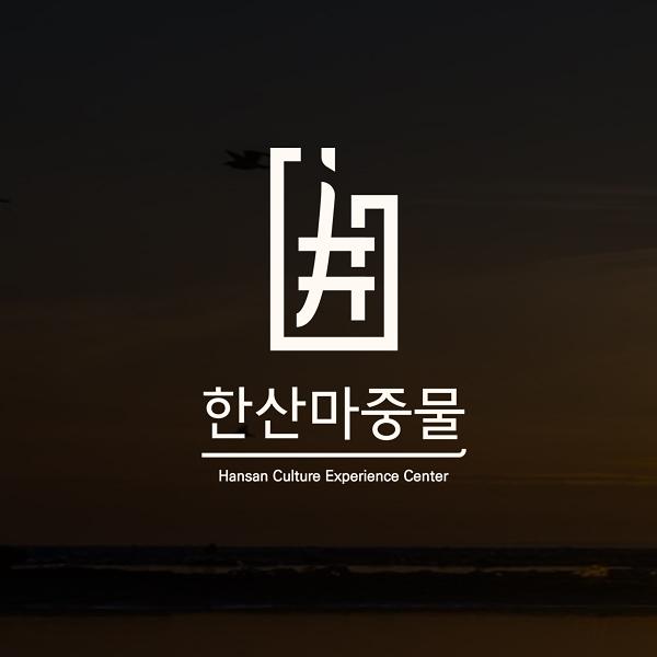로고 + 명함 | 문화산업 로고 디자인 의뢰 | 라우드소싱 포트폴리오