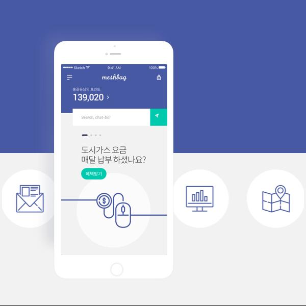 모바일 앱 | 와우커뮤니케이션(주) | 라우드소싱 포트폴리오