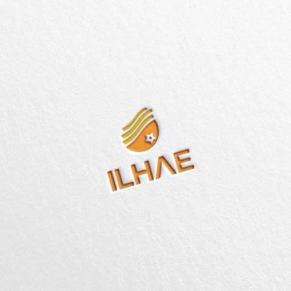 로고 + 명함 | 주식회사 일해 로고 및 ... | 라우드소싱 포트폴리오