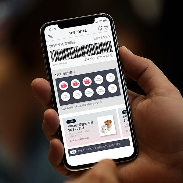 모바일 앱 | 스마트스탬프 디자인 리뉴얼 | 라우드소싱 포트폴리오