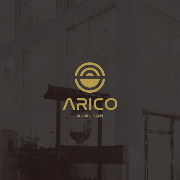브랜딩 SET | ARICO Cafe 로고... | 라우드소싱 포트폴리오