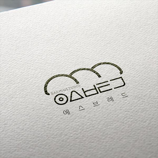 로고 + 간판 | 예스브레드 로고 디자인 의뢰 | 라우드소싱 포트폴리오