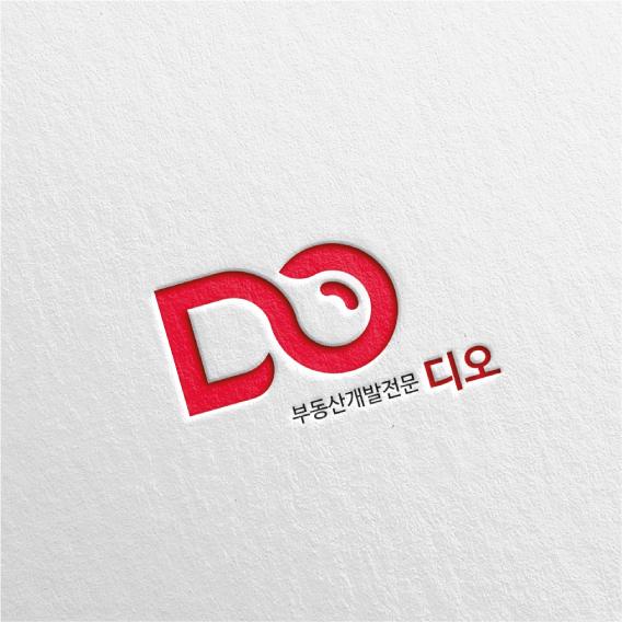 로고 + 명함 | 주식회사 디오 로고 및 ... | 라우드소싱 포트폴리오