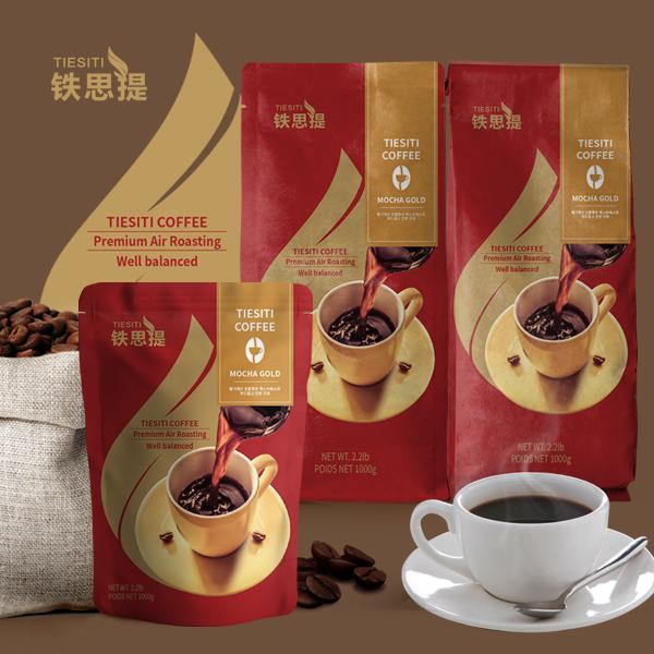패키지 디자인   커피상품로고및파우치패키지디자인   라우드소싱 포트폴리오