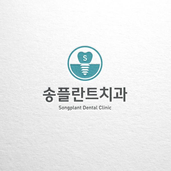 로고 디자인 | 치과 | 라우드소싱 포트폴리오