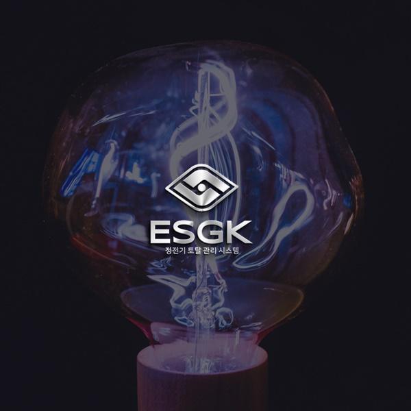 브랜딩 SET | ESGK(이에스지케이) | 라우드소싱 포트폴리오