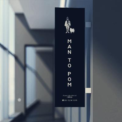 로고 + 간판 | 포메라니안 전문 켄넬 로... | 라우드소싱 포트폴리오