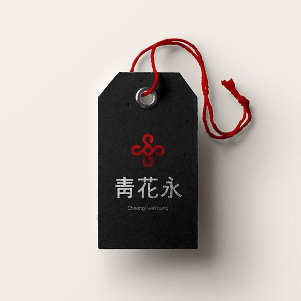 로고 디자인 | 홍삼 및 진생베리 브랜드... | 라우드소싱 포트폴리오