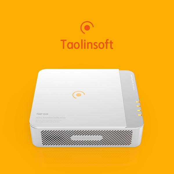 제품 디자인 | Taolinsoft | 라우드소싱 포트폴리오