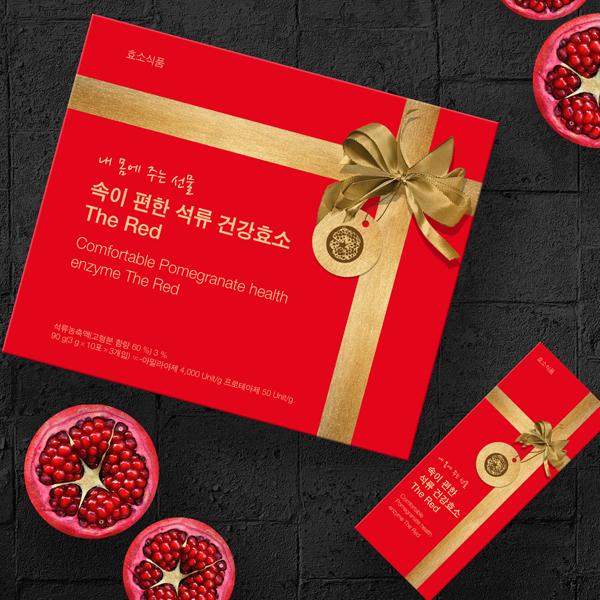 패키지 디자인 | 속이편한 석류건강효소 The Red | 라우드소싱 포트폴리오