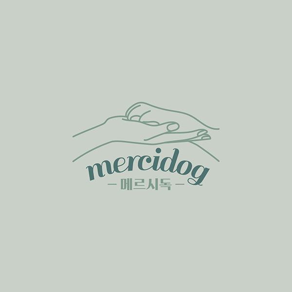 로고 디자인 | 보리네 | 라우드소싱 포트폴리오