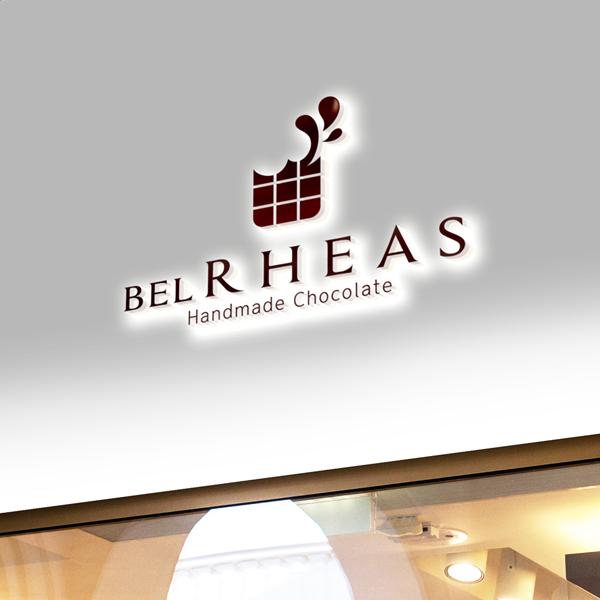 로고 + 명함 | 벨레아스초콜렛 | 라우드소싱 포트폴리오