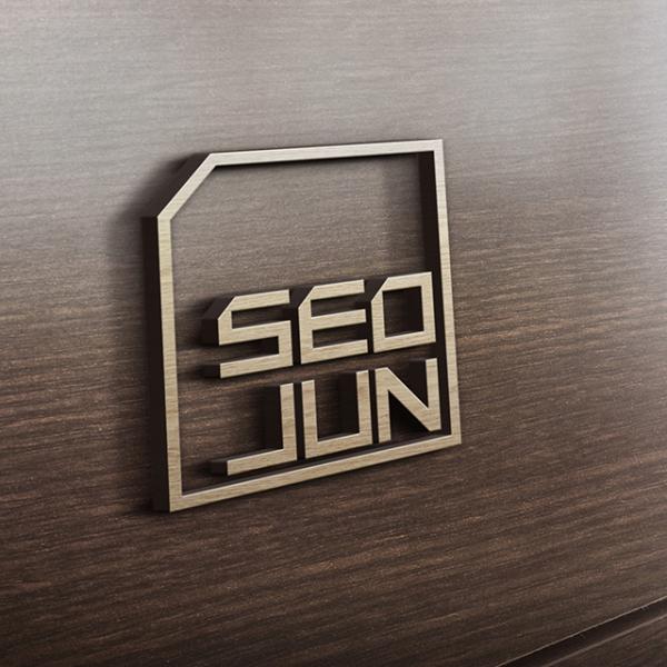 로고 디자인 | SEOJUN 빌딩명 로고 작업 | 라우드소싱 포트폴리오