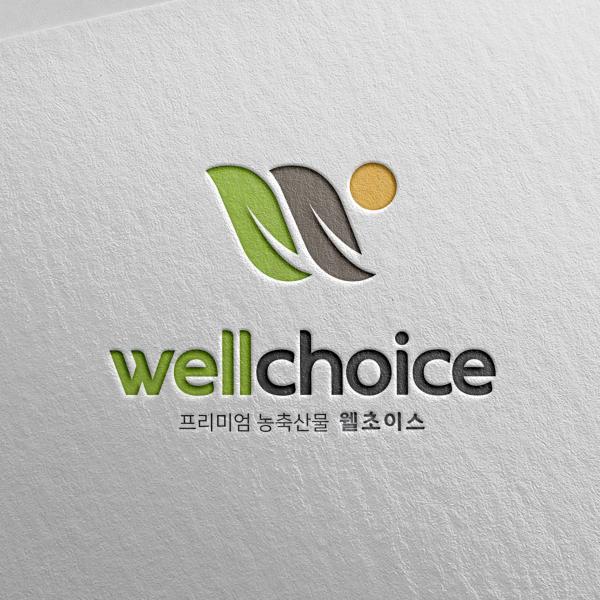 로고 + 명함 | 웰초이스 로고디자인 의뢰 | 라우드소싱 포트폴리오