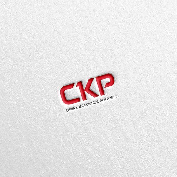 로고 + 간판 | 주식회사 중한문 | 라우드소싱 포트폴리오