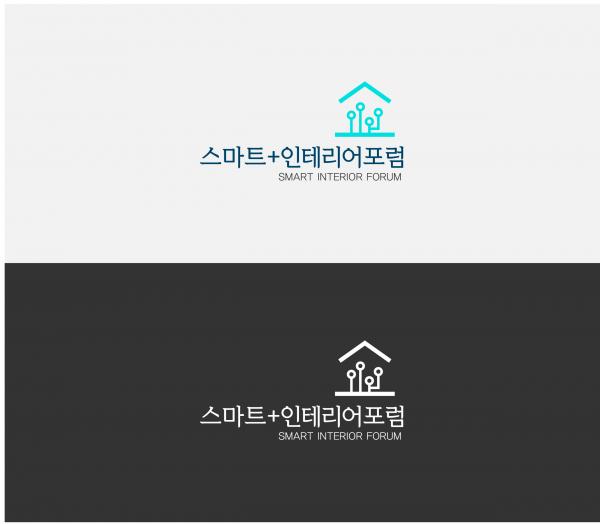 로고 디자인   (사)한국스마트홈산업협회 내 ...   라우드소싱 포트폴리오