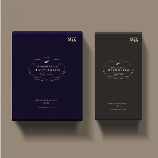 패키지 디자인 | 대성물산 해울림 선물세트... | 라우드소싱 포트폴리오