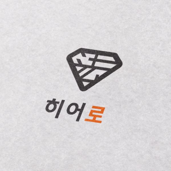 로고 + 네이밍   사단법인 벗   라우드소싱 포트폴리오