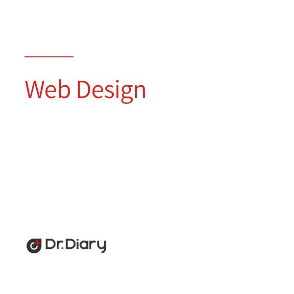 웹사이트 | 닥터다이어리 회사 홈페이... | 라우드소싱 포트폴리오