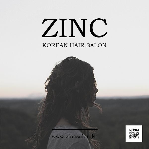 포스터 / 전단지    ZINC SALON   라우드소싱 포트폴리오
