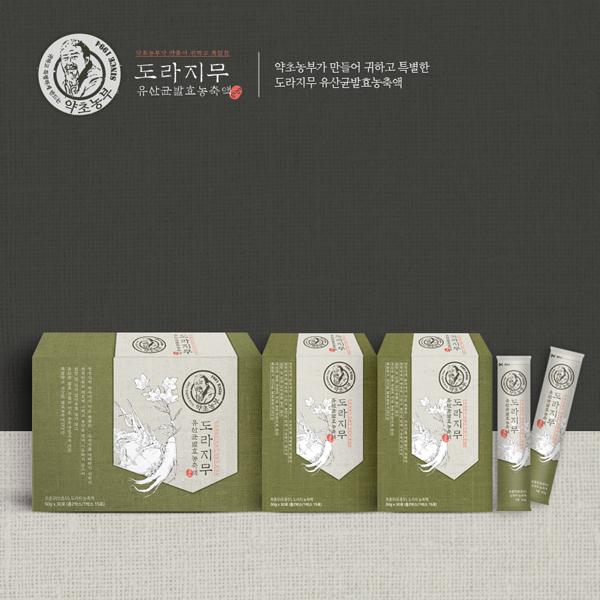 패키지 디자인 | 도라지무 박스 디자인 의뢰 | 라우드소싱 포트폴리오